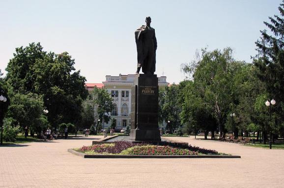 Площа Руднєва Харків