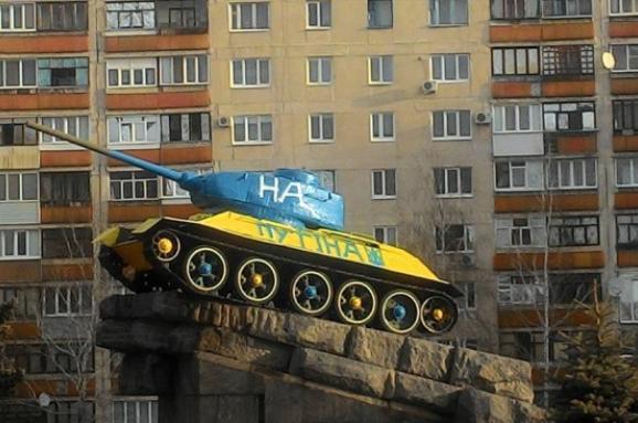 Лисичанськ танк