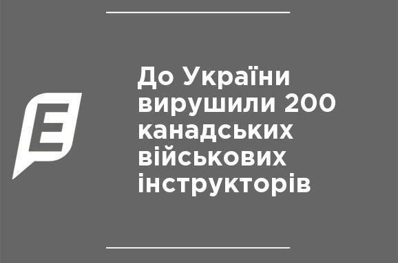 Вони тренуватимуть українських військових до середини березня ba6f9cef16606