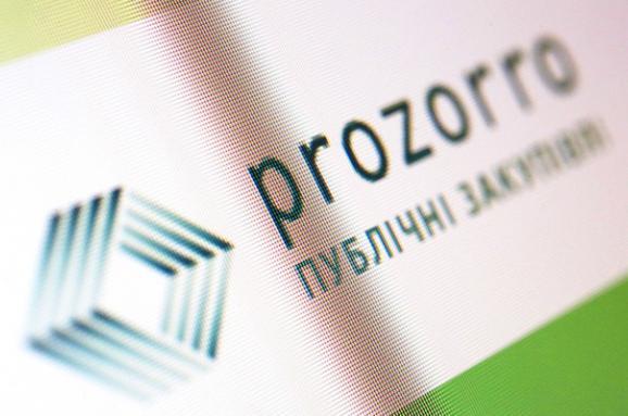 ProZorro, тендери