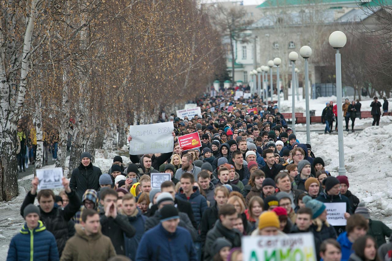 акція Єкатеринбург Росія