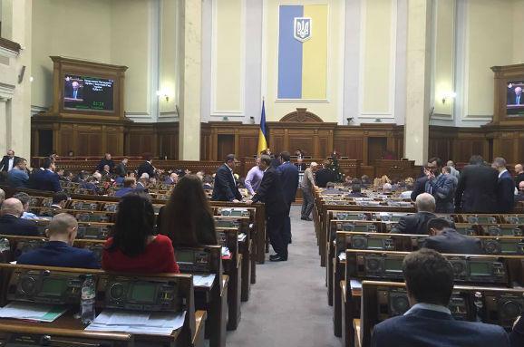 Рада ухвалила законопроект про публічні закупівлі