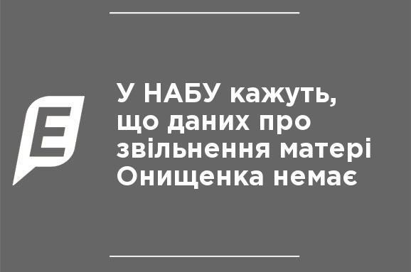 DC5m Ukraine mix in ukrainian Created at 2017-04-01 00 06 99beb1a0c8896