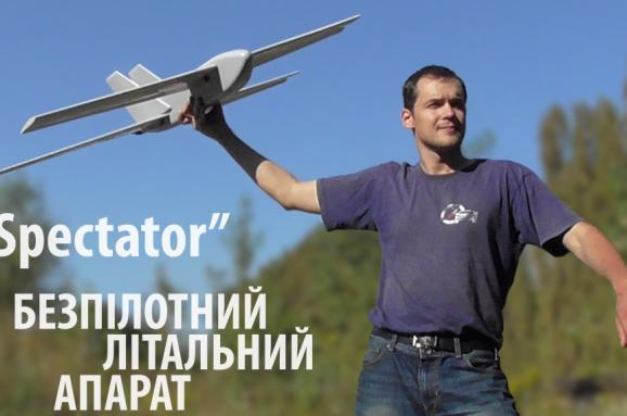 Студенти КПІ розробили безпілотники Spectator для армії