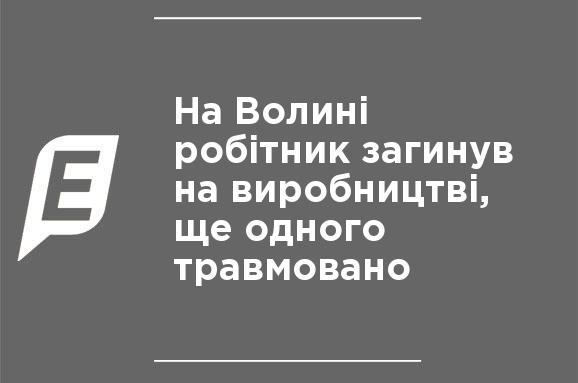 DC5m Ukraine mix in ukrainian Created at 2017-04-05 18 15 0f9ab2ef89deb