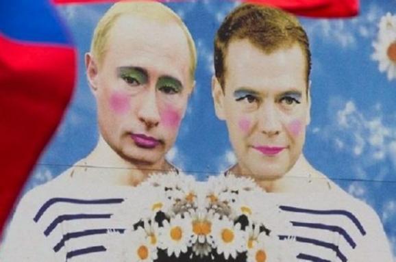 В РФ изображение Путина с макияжем признали экстремистским