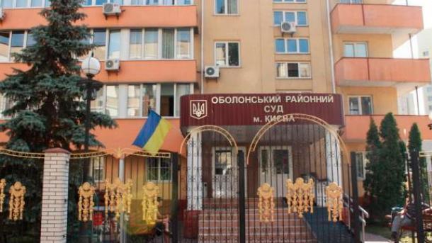 22007e5d94f9b2 tyzhden.ua Справою Януковича займуться судді, які посадили  екс-бійців