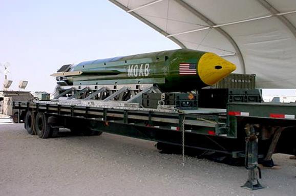 супер-бомба мама всех бомб