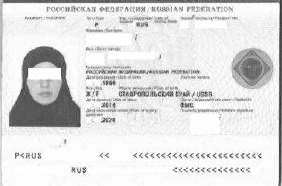 У «Борисполі» затримали росіянку, яка може бути причетна дотероризму