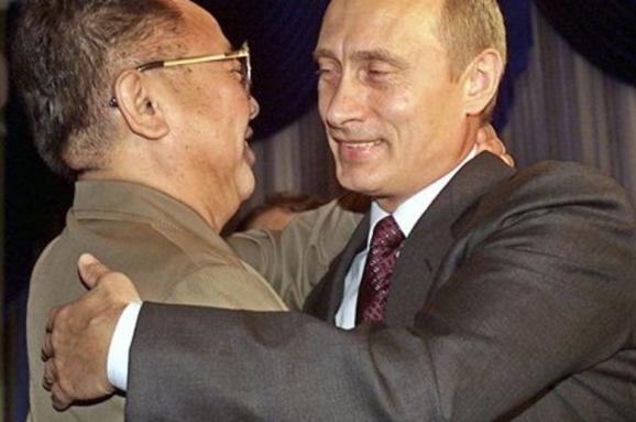 Володимир Путін Кім Чен Ір