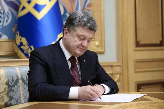 Порошенко підписав закон про держбюджет на2016 рік
