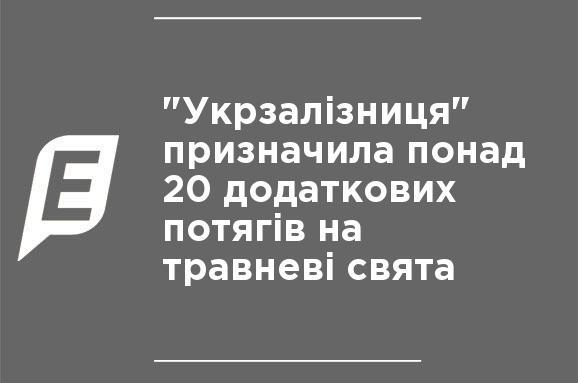 DC5m Ukraine mix in ukrainian Created at 2017-04-25 00 12 0bce940f07a16