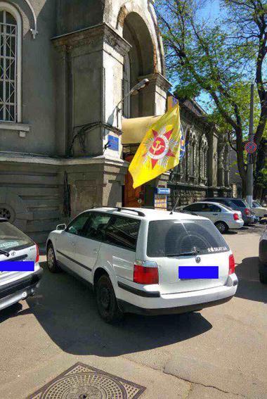 Одеситу загрожує 5 років тюрми за прапор з червоною зіркою