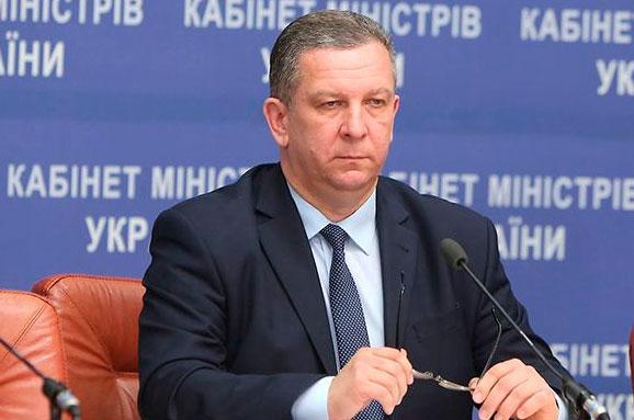 Місія МВФ їде вУкраїні: про щодомовлятимуться