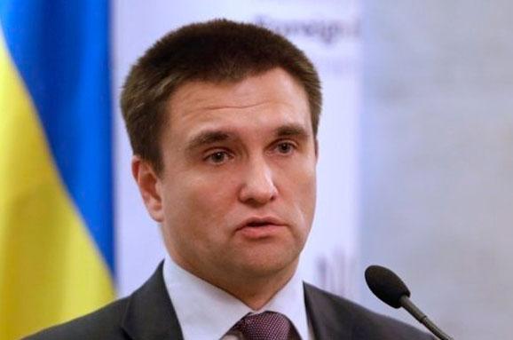 Україна запропонувала посилений формат асоціації з ЄС