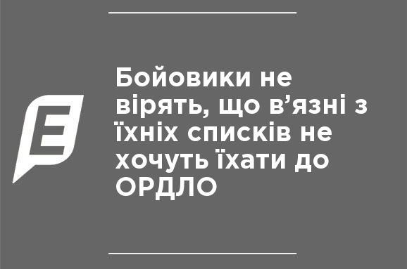 DC5m Ukraine mix in ukrainian Created at 2017-05-16 00 12 d2cf0ad4d2ba3