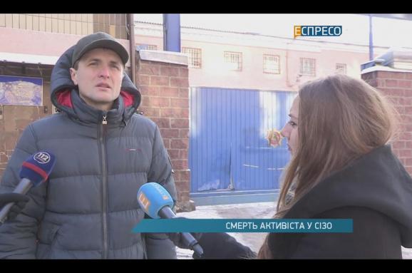 Генпрокурор взяв під контроль розслідування смерті М.Колесникова уЛук'янівському СІЗО