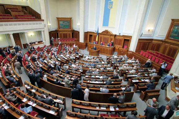 Рада не підтримала постанову посанкціях щодо Януковича тайого оточення