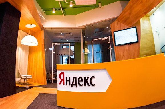 ВУкраїні заблокували рахунки компанії «Яндекс»