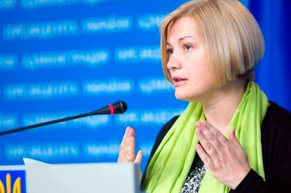 Геращенко: У Мінську озвучимо пропозиції щодо заручників