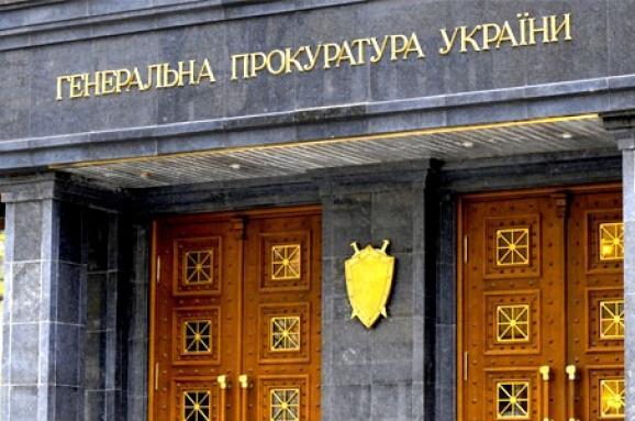 ГПУ назвала дезінформацією повідомлення про відсутність кримінальних справ проти Януковича