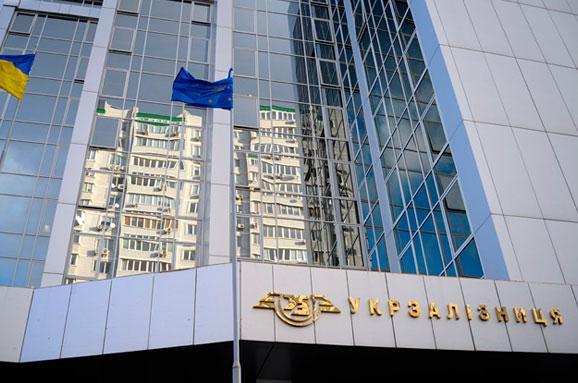 МВС розслідує ймовірну розтрату 185 млн грн посадовцями «Укрзалізниці»