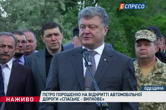 НаОдещині відбулися успішні випробування новітньої української ракети— Порошенко
