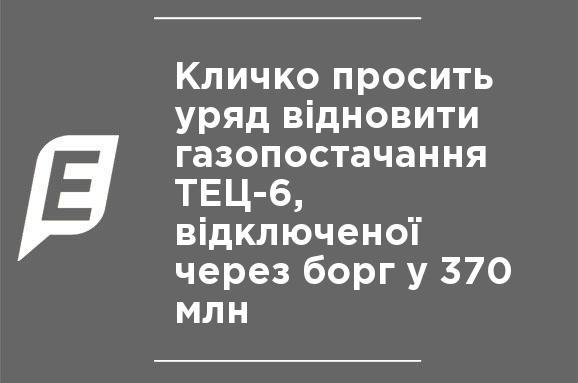DC5m Ukraine mix in ukrainian Created at 2017-06-01 18 18 2ecb31362f6f4