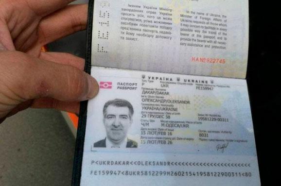 Нападника надобровольців АТО допитують у лікарні - Князєв