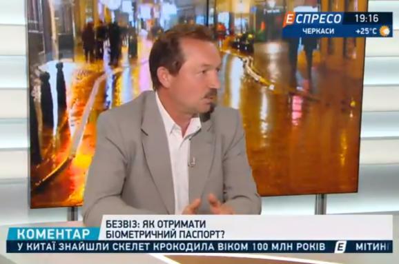 Жителям окупованих територій український паспорт видаватимуть лише після перевірки