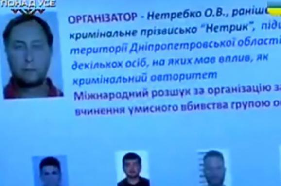 В ізоляторі знайшли повішеним підозрюваного унападі наТетяну Чорновіл