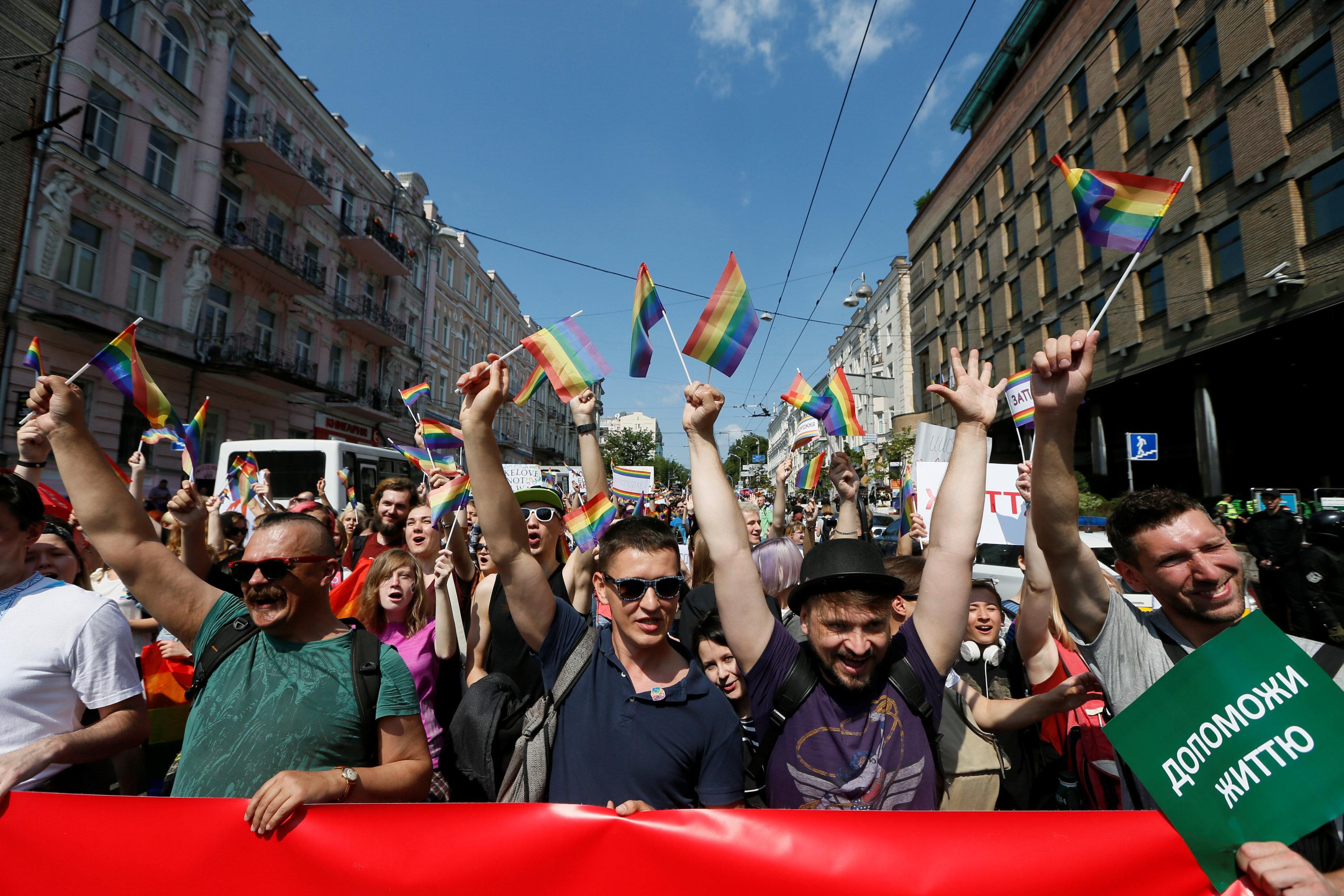 Когда проходит гей парад