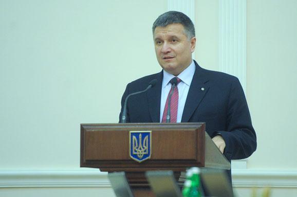 Аваков розкритикував тендер Григоришина і «Укренерго»