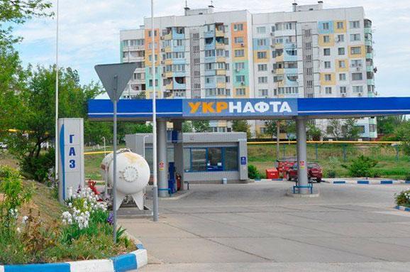 «Укрнафта» вимагає від Росії компенсації заАЗС вКриму