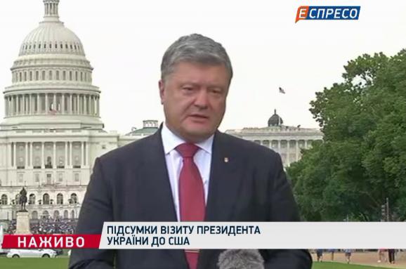 Україна таСША підпишуть військово-технічну угоду,— Порошенко