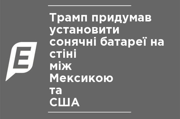 DC5m Ukraine mix in ukrainian Created at 2017-06-22 18 23 2122d1a19980b
