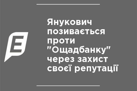 DC5m Ukraine mix in ukrainian Created at 2017-07-04 12 08 0c109cad2894b