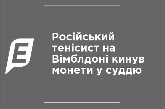 DC5n Ukraine mix in ukrainian Created at 2017-07-07 00 08 023b720f18867