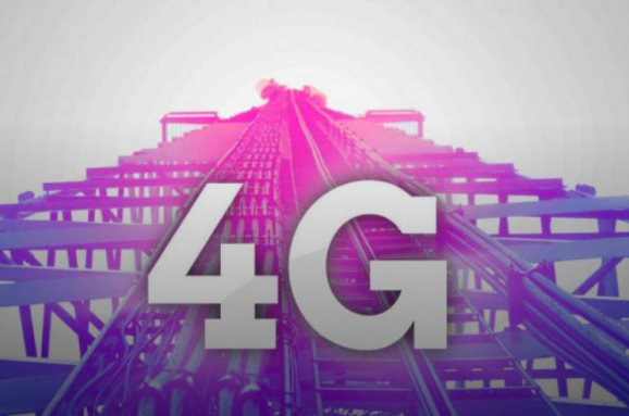 ВУкраїні 4G-зв'язок може з'явитися від п'ятниці або понеділка