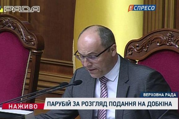 Рада недала згоду напритягнення до відповідальності Лозового