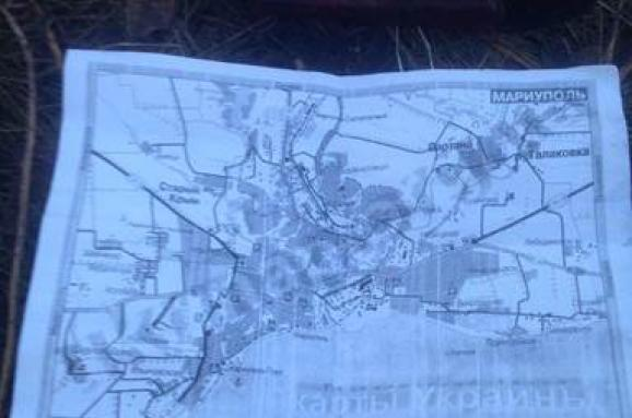 СБУ запобігла теракту водній із райдержадміністрацій Маріуполя