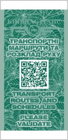 Сколько стоит проезд в Киеве. Все о подорожании метро, троллейбусов, маршруток