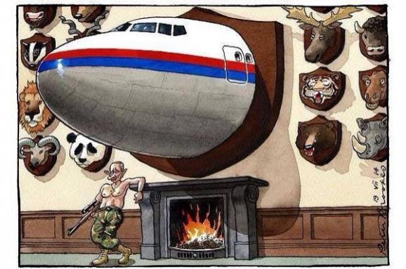 Это был Путин