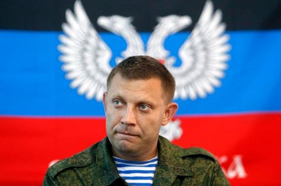 Віталій Захарченко Малоросія