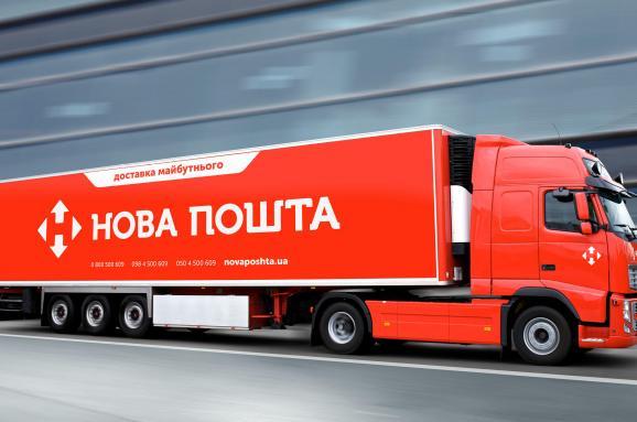 Доуваги лучан: «Нова пошта» відзавтра піднімає тарифи надоставку