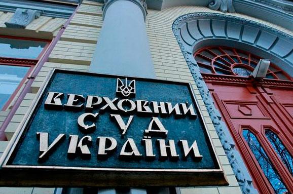 УСША сумніваються вдоброчесності багатьох кандидатів доВерховного суду України
