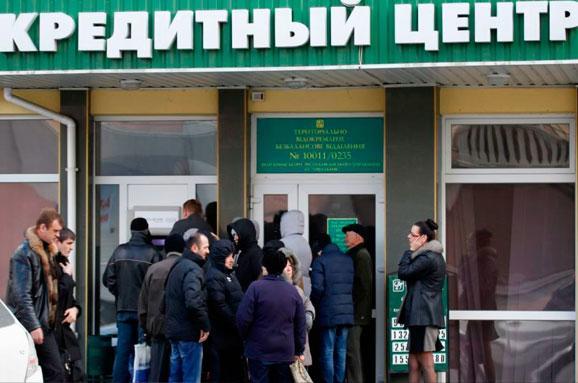 Путін дозволив мешканцям Криму неповертати борги банкам України