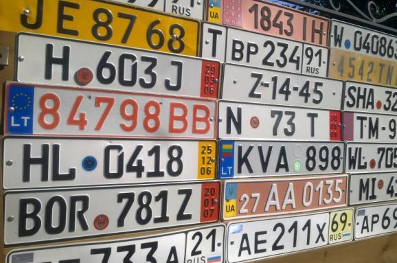 Машини на єврономерах почали активно штрафувати. Що відбувається 97dd89a829f2f