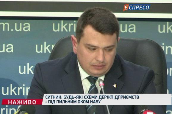 Ситник розповів про арешти і кримінальні справи проти «Укрзалізниці»