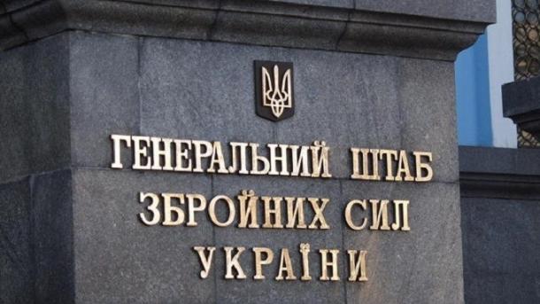 У Генштабі прокоментували план Путіна розмістити війська ППО на кордон